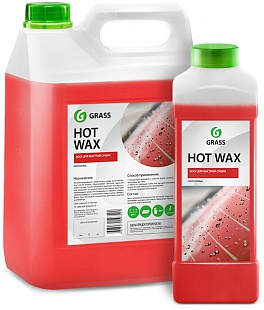 Горячий воск «Hot wax» GRASS,  канистра 5кг